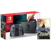 Nintendo Switch & Breath of the Wild Bundle Giveaway header