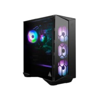 MSI Gaming PC worth $2300