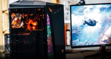 MSI Infinite A PC giveaway - Best Of Gleam Giveaways